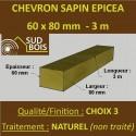 Chevron 60x80mm Sapin Choix 3 Naturel Brut 3M